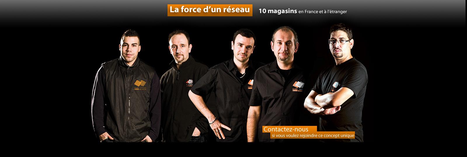 team e2f